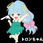 メタトロンドットコム イメージキャラクター トロンちゃん