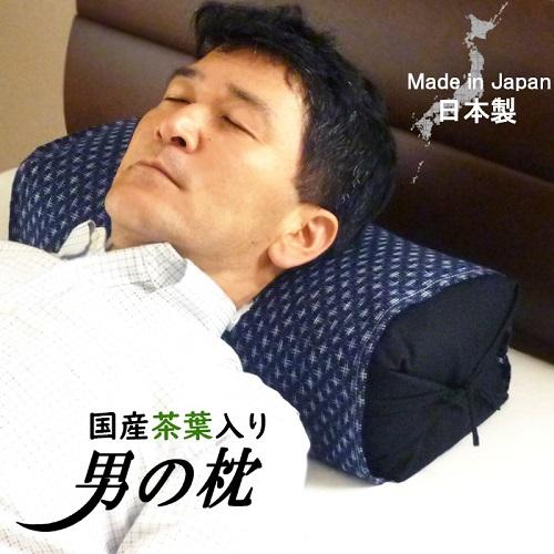 高さ調節ができるそば殻枕